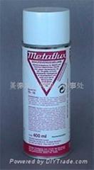 線路板保護膜噴劑
