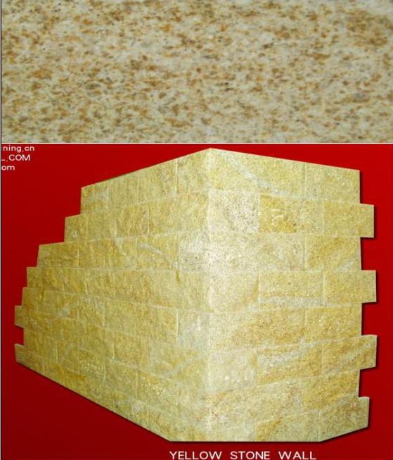 黃金麻外牆干挂石材 1