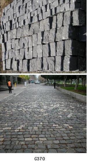 Marble Small Block : Black small block of stone 黑色小塊石,黑色自然石,铺路石