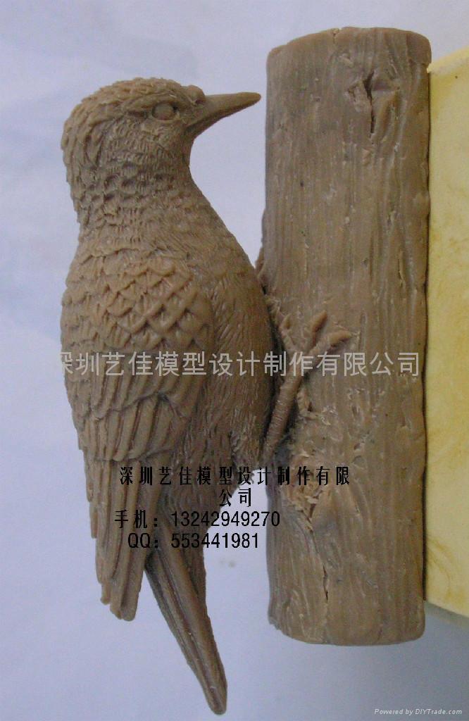 动物雕塑手板