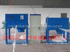 供應聚丙烯纖維全套生產線
