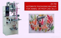 ZX-700 Automatic Packaging Machine for