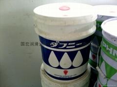 出光碳氢清洗剂