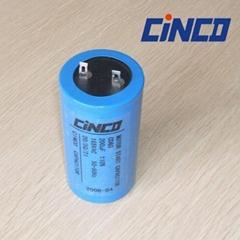 500MFD 110VAC 220v 300VAC Motor Start Capacitor Blue Color EAGLE Brand Electrica