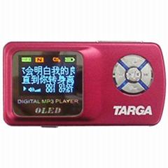 新方舟MP3