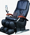 C007Massage Chair