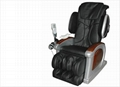 S005 Massage Chair