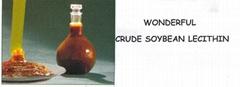 Crude Soybean Lecithin