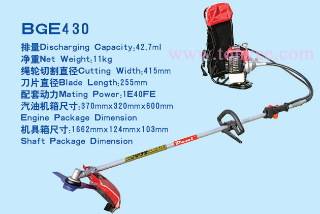 brush cutter 1