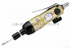 台湾稳汀气动工具,A.WINDEN气动工具