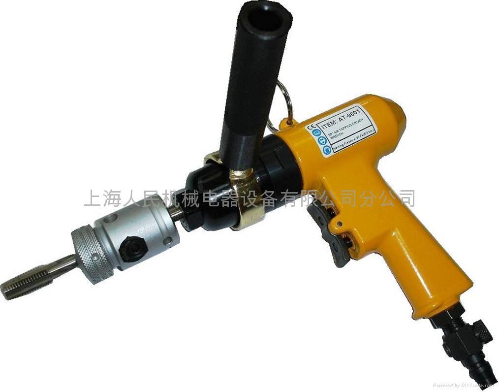 氣動攻絲機,氣動攻牙機,AT-9601風動攻絲槍 1