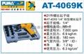 美國巨霸(    ):氣動工具、空壓機系列 5