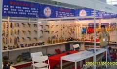 上海人民機械電器設備有限公司