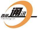 西安兆鑫科技有限公司