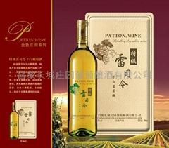 特级雷司令干白葡萄酒(W043)