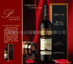 金色庄园15年窖藏赤霞珠干红葡萄酒(W004)