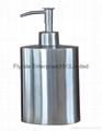 椭圆形乳液瓶