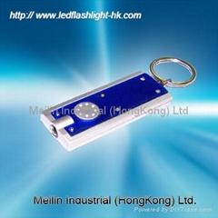 LED 鑰匙扣燈