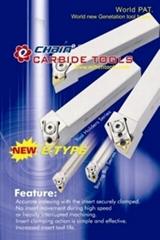 E-TYPE車刀