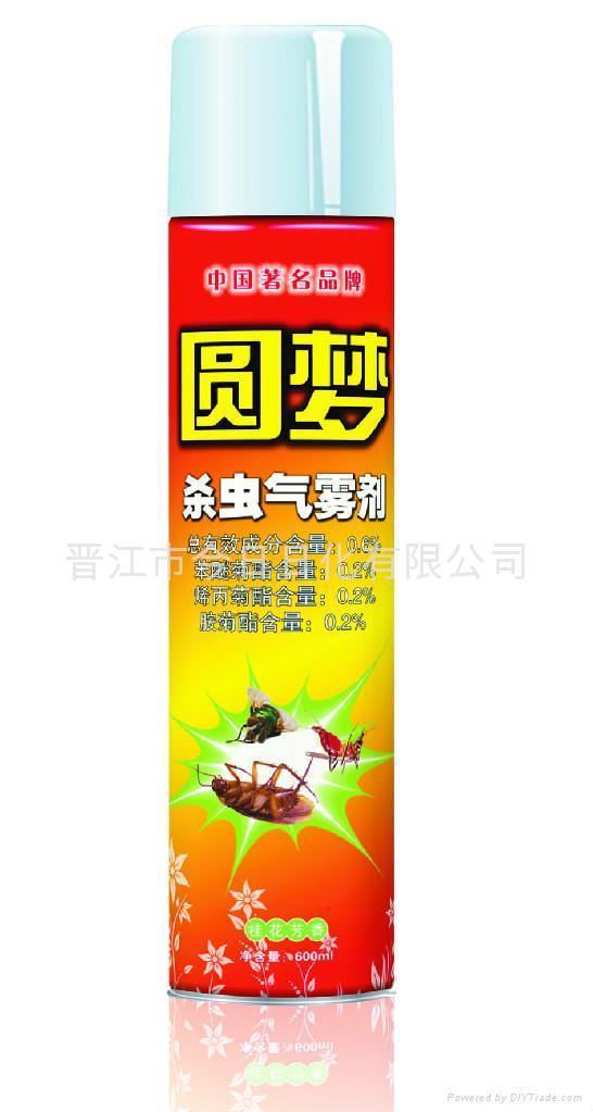 速杀型气雾杀虫剂 1