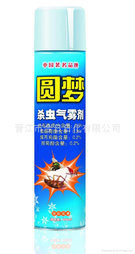 速杀型气雾杀虫剂 2