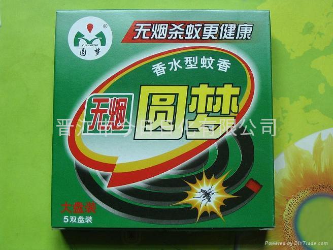 供应无烟蚊香 1