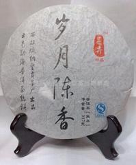 2010勐海金芽歲月陳香熟餅