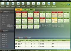 广东深圳美萍餐饮ERP管理软件