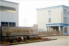 Qingdao Royal-tech  Machinery Co., Ltd.