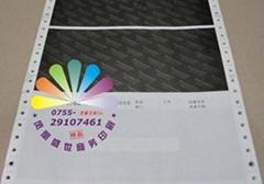 广州保密工资单印刷