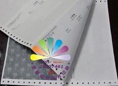 上海保密工资单印刷
