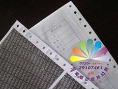 北京保密工资单印刷