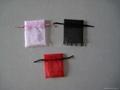 供應紗袋 2
