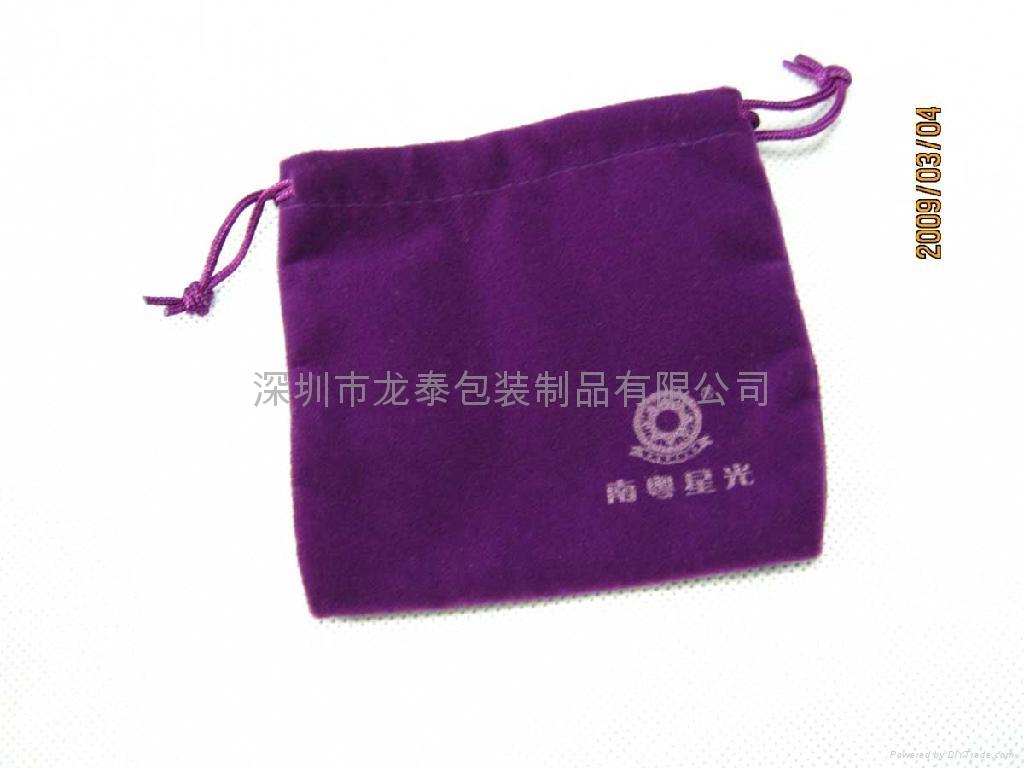 绒布袋  饰口包装袋 4
