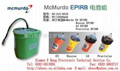 英國McMurdo應急示位標電池