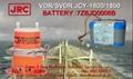 VDR/SVDR电池