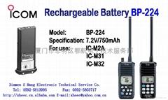 供應ICOM對講機電池BP-224
