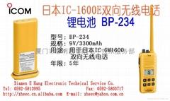 供应IC-GM1600E双向无线电话电池BP-234
