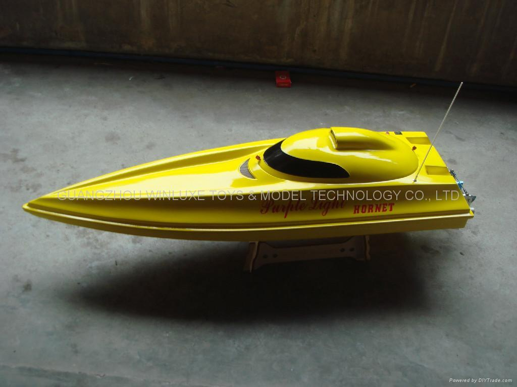 Purple Light Yellow bee(RC gas boats ) - PL12226GY (China ...