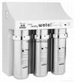 Household direct drink machine RO water