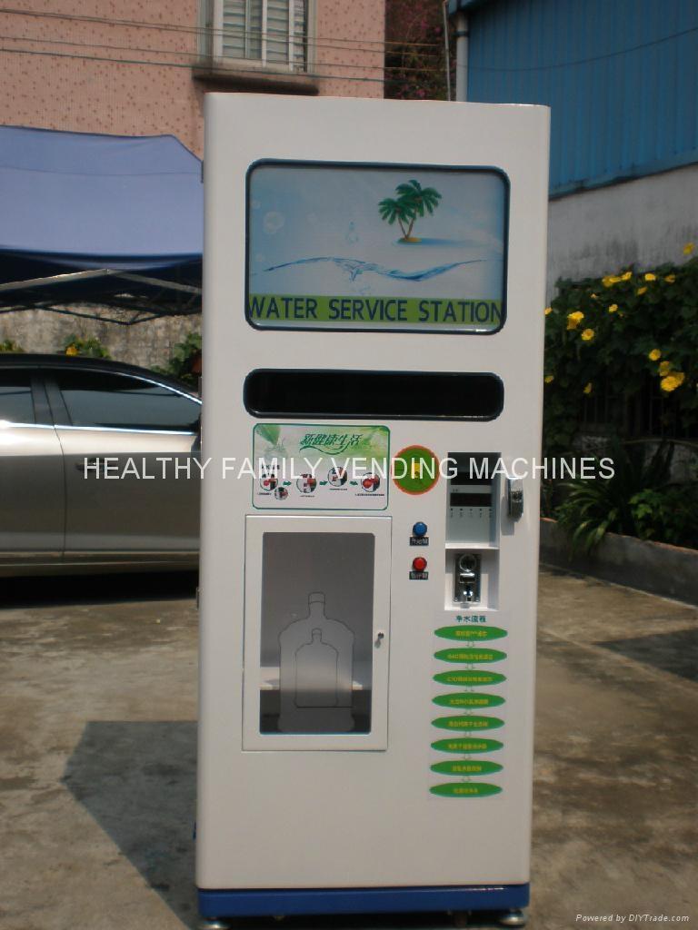 2013  款防冻电节能80%的自动售水机 2