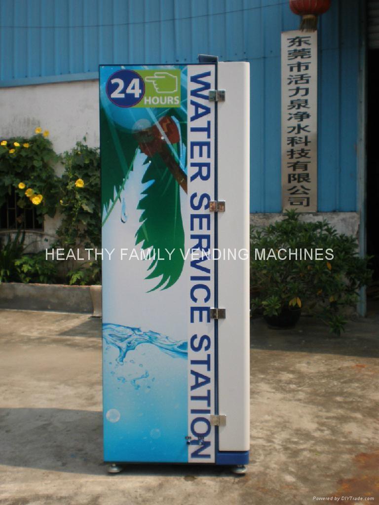 2013  款防冻电节能80%的自动售水机 3
