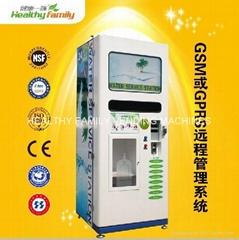 2013  款防冻电节能80%的自动售水机