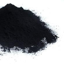 Copper Oxide (Cupric Oxide) 1