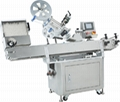 AL520 Horizontal Wrap Around Labeler