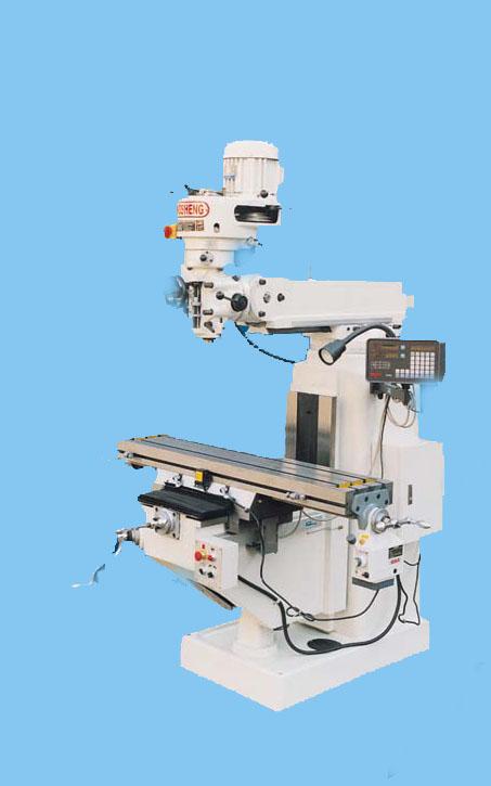 类别: 工业设备 / 通用机械 / 机床 标签: 铣床 , 摇臂铣床 , 炮塔