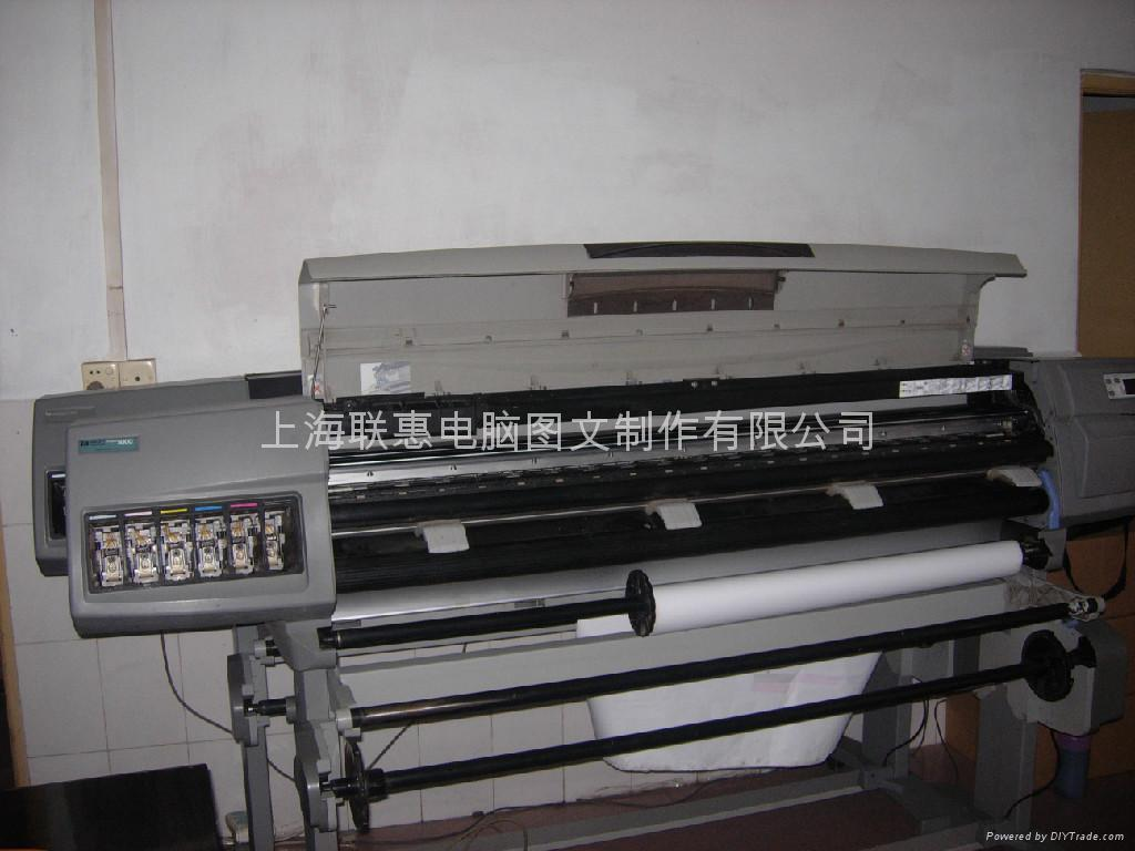HP5500繪圖儀 1