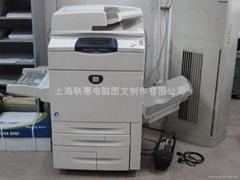 施樂4300彩色複印機