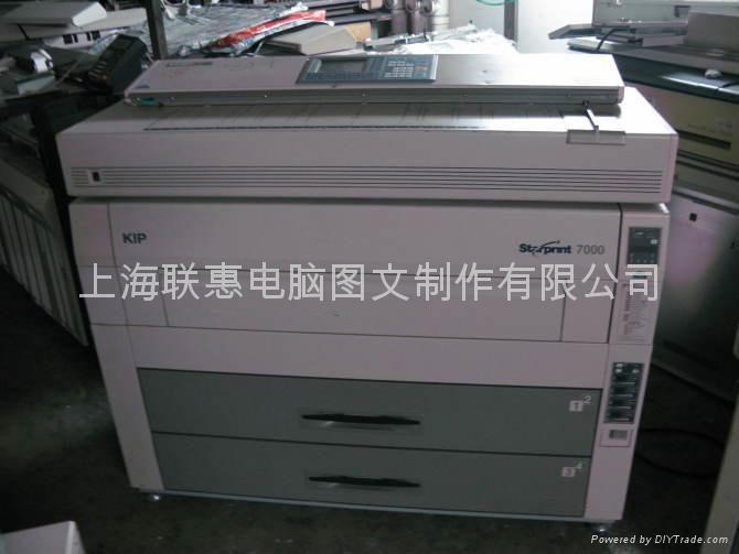 KIP7000 1