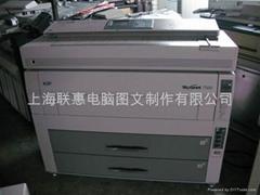 KIP7000